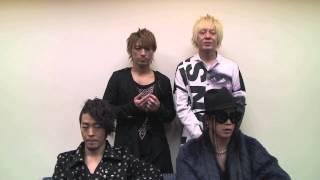 MUCC(ムック)シングル「MOTHER」&アルバム「シャングリラ」動画コメント