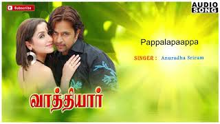 Pappalapaappa song | Vathiyar | Vathiyar songs | D Imman songs | D Imman songs collection | Arjun