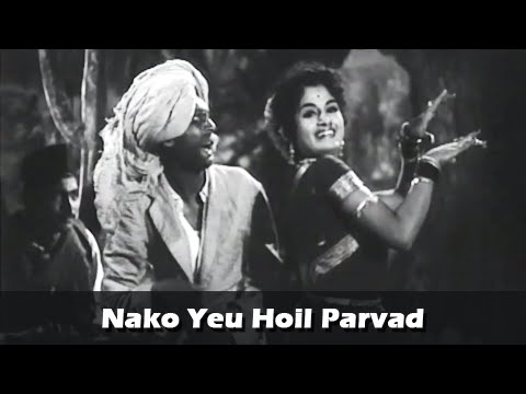 Nako Yeu Hoil Parvad - Classic Marathi Song by Ram Kadam - Mukkam Post Dhebewadi Movie