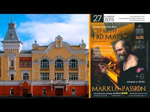 Бах Иоганн Себастьян - СТРАСТИ ПО МАТФЕЮ для солистов хора и оркестра, партитура