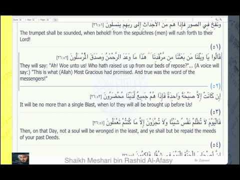 Al-qur'an: Sura Yasin With English Translation video