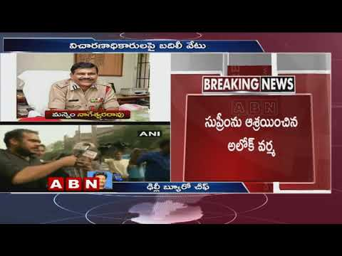 CBI vs CBI : Alok Verma moves SC against govt order sending him on leave | ABN Telugu