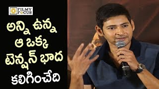 Mahesh Babu Responds on his Failure of Spyder and Brahmotsavam Movie