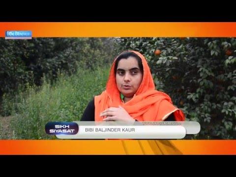 Aam Aadmi Party (AAP) leader Prof. Baljinder Kaur | Special Interview