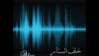 اول برنامج يمني اذاعي على اليوتويب #خلف_الستار