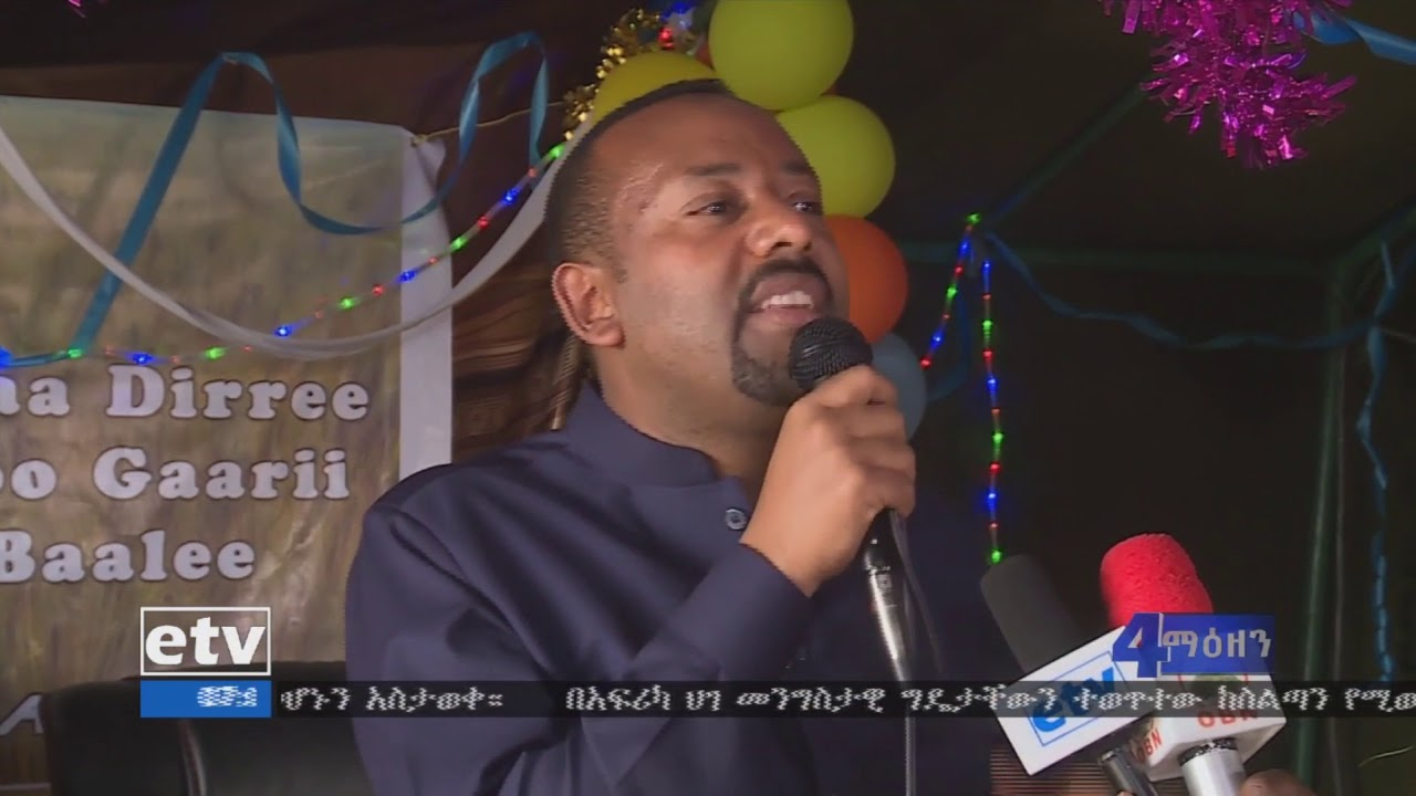 Prime minister Dr Abiy message for all Ethiopian