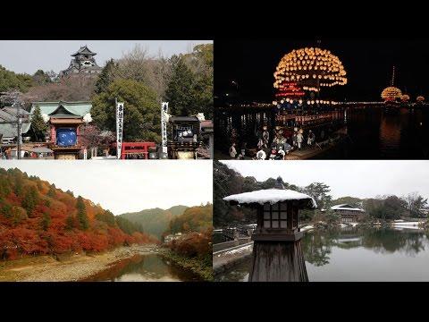 愛知の四季と祭
