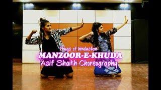 Manzoor E Khuda Thugs Of Hindostan Aamir Katrina Fatima Asif Shaikh Choreography