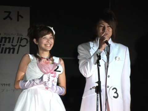 ウエディングドレスで登場!久富慶子
