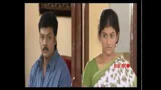 Rekha IPS | Tamil Serial | Episode 243