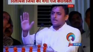 Lucknow: HazratGanj Me Shuru Hui Reliance Geo Ki Free Wifi Seva