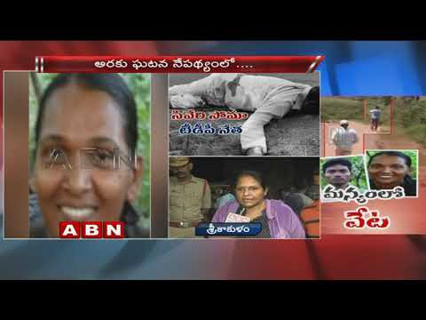 Strict Checking at Srikakulam Odisha Border Over MLA and Ex MLA Slain | ABN Telugu