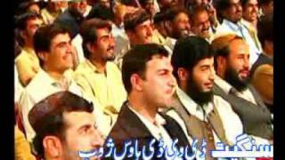 Pashto New Mazai Khaka.2011.Zhob Video