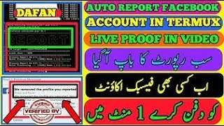 How To Delete Anyones Facebook Id With Report 2019 | Fb Id Auto Report Using Termux