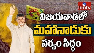 27th May 2018 - Daily Latest Telugu News