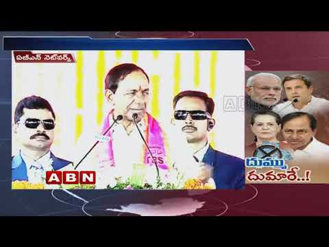 All Political Parties Speed Up Election Campaign across Telangana | ABN Telugu