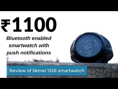 Review of skmei 1326 smartwatch