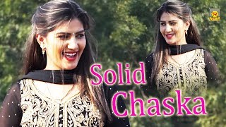 Sapna Superhit Steg Dance | Solid Chashka | Sapna Dance 2018 | Most Viral Dance | Trimurti