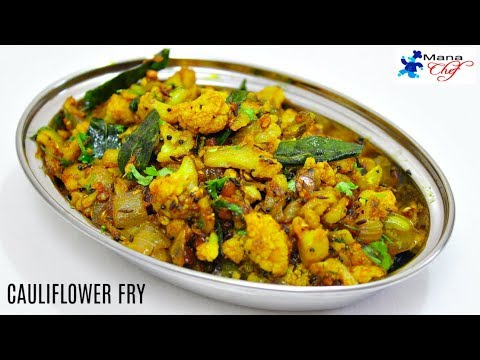 Cauliflower Fry Recipe In Telugu