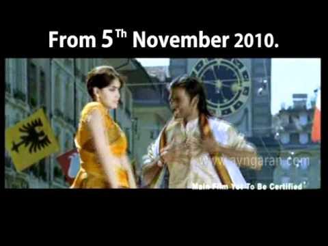 Uthama Puthiran Movie Traier 20 Sec video