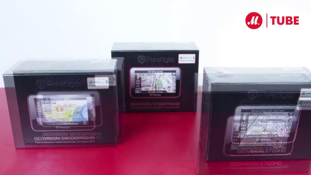 GPS-навигатор Prestigio GeoVision 5700: Что в комплекте? престижио 7777 фор