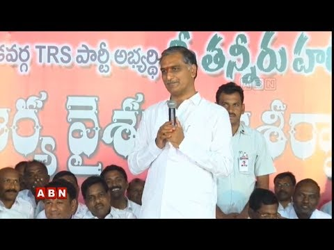 Minister Harish Rao Participates In TRS Party meeting at Siddipet | ABN Telugu