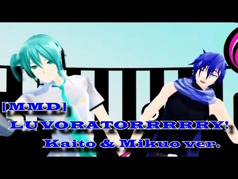[MMD] LUVORATORRRRRY! Mikuo & Kaito