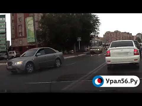 В Оренбурге на улице Салмышской сбили девушку, 05.09.2017