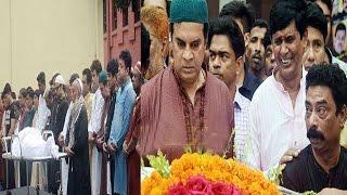 এফডিসিতে জানাজা শেষে হাজারো মানুষের শ্রদ্ধায় ভাসলেন মিজু আহমেদ | Miju Ahmed | Bangla News Today