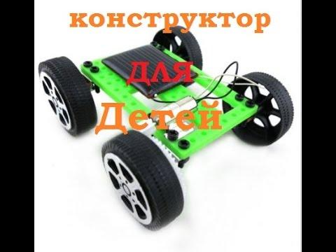 Развивающий конструктор для детей. Mini Solar Powered Toy DIY Car Kit Children.