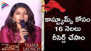 Sushmita about Sye Raa Narasimha Reddy Costumes | Teaser Launch | Chiranjeevi | Ram Charan | Sye Raa