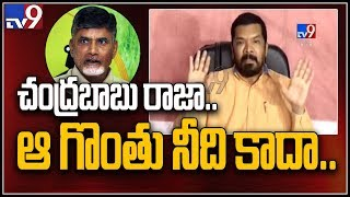 Phone voice is Chandrababu's in 'Note for vote' case - Posani