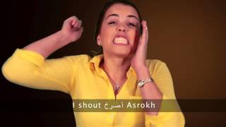 Say it In Arabic: Senses and Actions