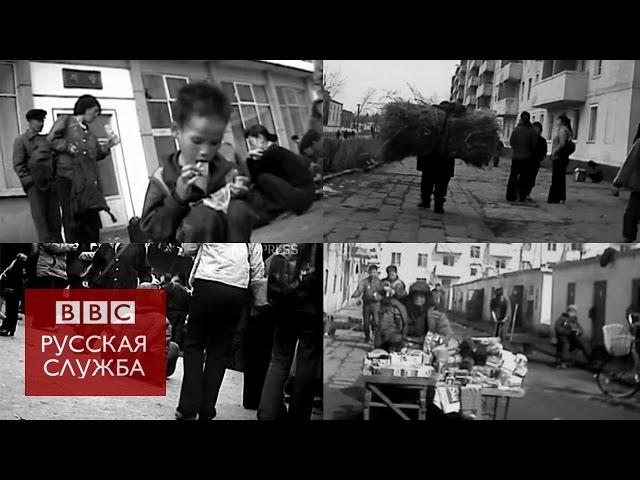 Редкие кадры из Северной Кореи - BBC Russian