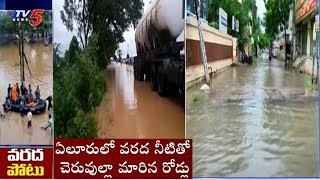 Heavy Rainfall Hits West Godavari District