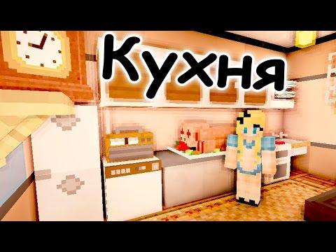 Кухня в доме , интерьер - Серия 6.2 - Строительный креатив 2