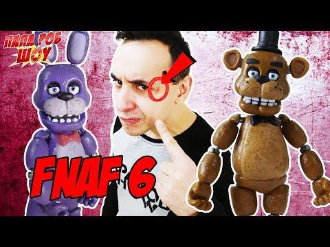 FNAF 6! Папа Роб играет в Five Nights at Freddy's: Pizzeria Simulator. Часть 1. Видео обзор
