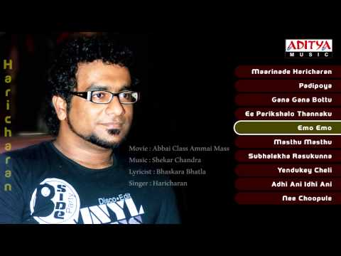 Singer Haricharan Latest Telugu Hit Songs (2013) | Jukebox