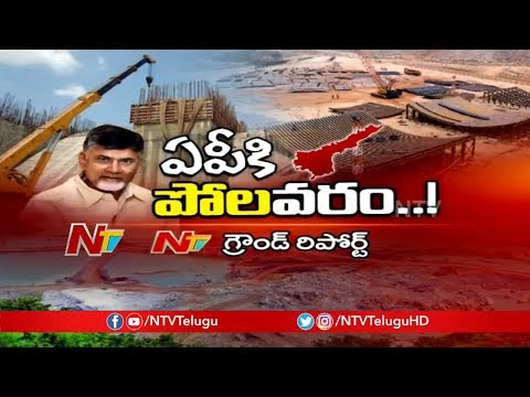 AP Govt Speeds Up Polavaram Irrigation Project Works | Big Story | NTV