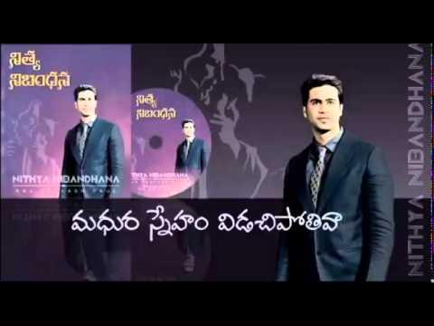 N.raj Prakash Paul New Album Nitya Nibandana -aaraadana video