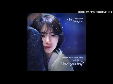 수지 (Suzy) – I Love You Boy (Instrumental)