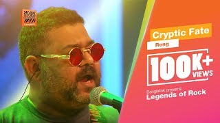 Rong | Cryptic Fate | Banglalink presents Legends of Rock