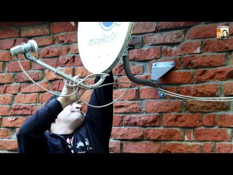 Настройка Спутниковой Тарелки - своими руками