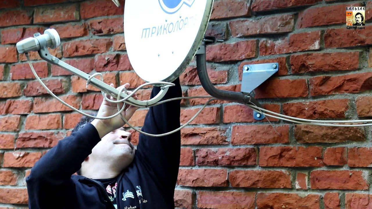 Спутников антенны своими руками 196