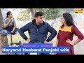 Haryanvi Husband Punjabi Wife   Episode_5 - Dieting   Lalit Shokeen Films  