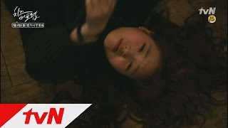 Trailer Cheese in the Trap