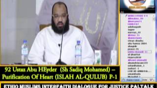 92 - Ustaz  Abu Heyder -  Purification Of Heart (ISLAH AL-QULUB) P-1