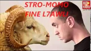 مومو الحولي ديال العيد  momo lhawli dl3id
