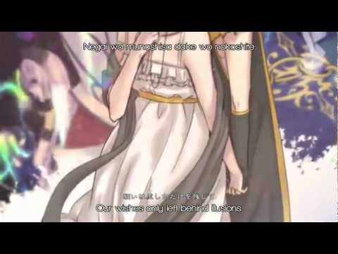 Synchronicity 3 ~Requiem of the Spinning World~ [Eng Sub + Romaji]