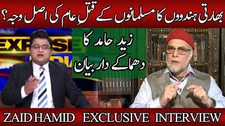 Zaid Hamid Special Interview on Pakistan & India Jang | Expose India
